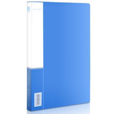 得力5301文件夾(藍)(只)