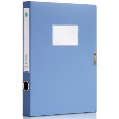 得力5622檔案盒(藍)(只)
