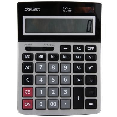 得力1672A桌面計算器(銀色)(個)