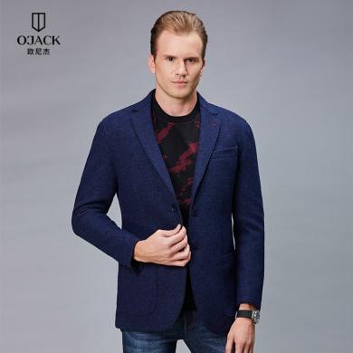 欧尼杰冬季毛呢外套男风衣呢子大衣冬天修身棉羊毛帅气西装西服