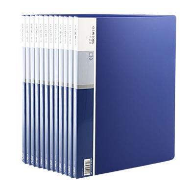 得力5002_20頁資料冊(藍)(本)