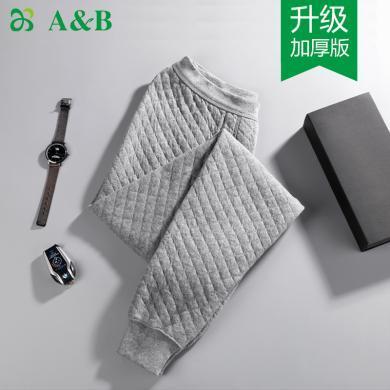 A&Bab内衣男士保暖裤精梳棉三层夹棉加厚中老年保暖秋裤(Y859)