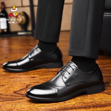 稻草人商務休閑皮鞋男士英倫正裝鞋男鞋爸爸鞋婚鞋秋冬季D9B26