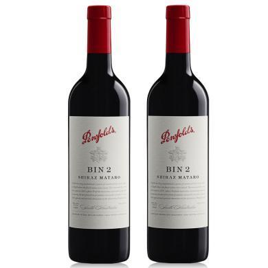 【雙支裝】品悅 澳大利亞 奔富(Penfolds)Bin2 紅葡萄酒 750mL包郵 送開瓶器