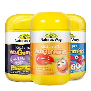 3瓶*澳洲Natures Way佳思敏儿童软糖60粒【香港直邮】