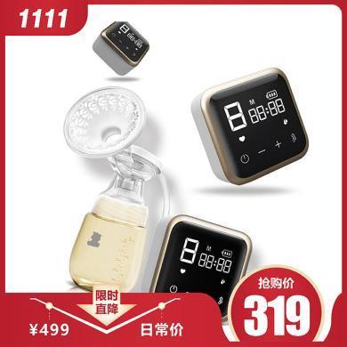 小白熊電動吸奶器HL-0982L 插電式可充電9檔調節自動按摩吸乳器靜音集奶器擠奶器
