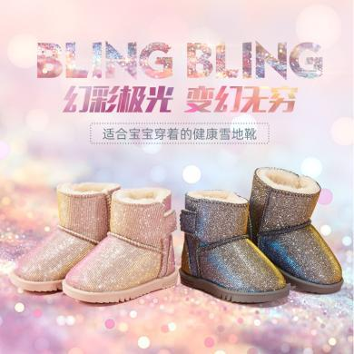 卡特兔兒童雪地靴加絨加厚2019冬季男童亮片雪地靴防滑保暖女童鞋