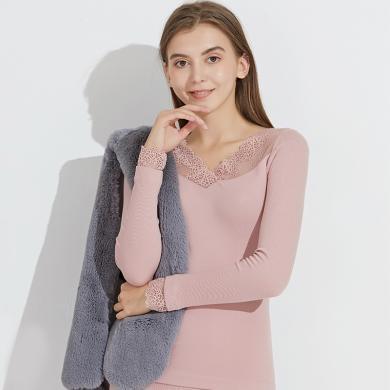 修允菲保暖内衣女套装蕾丝V领中厚美体打底紧身贴身圆领加大袖口蕾丝R81903