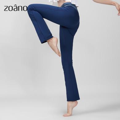 zoano佐納 瑜伽健身褲女高腰顯瘦顯高緊身褲修身運動長褲彈力舞蹈褲