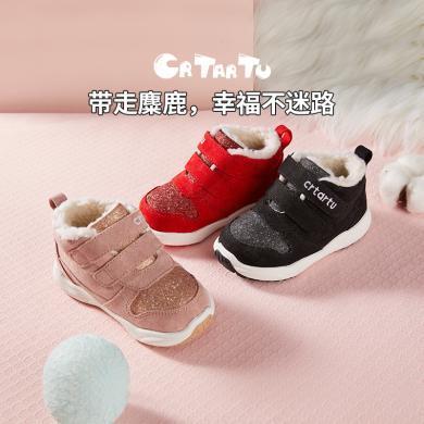 【預售】卡特兔2019新款冬款寶寶機能鞋男童嬰兒冬季二棉亮片學步鞋女短靴