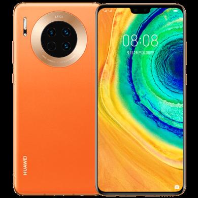 華為Mate30 5G版手機