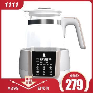 小白熊 恒溫調奶器多功能嬰兒沖泡奶粉熱水壺溫奶暖奶器玻璃水壺0.8L HL-0856