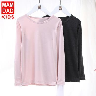 爸媽親兒童打底衫新款純色中大童長袖上衣 圓領男童女童長袖T恤秋冬87053