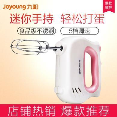 九阳(Joyoung)打蛋器JYL-F700家用电动迷你打蛋机手持搅拌机料理机