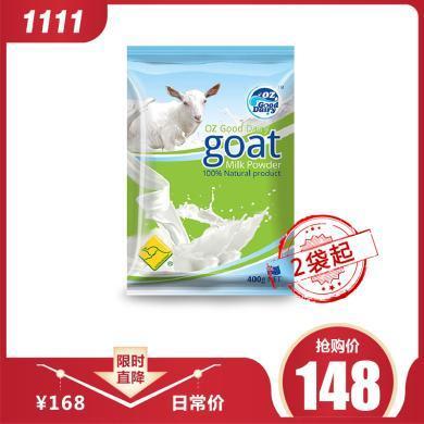 澳洲OZ Gooddairy澳乐乳山羊奶粉400克/袋
