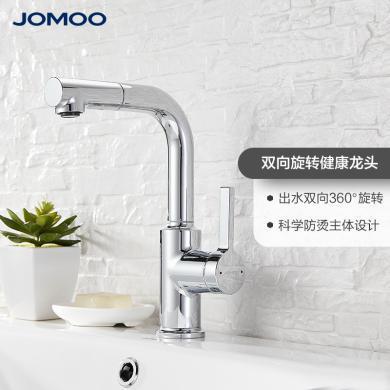 JOMOO水龙头冷热单孔洗脸盆浴室台旋转面盆龙头32124-506/1B-Z