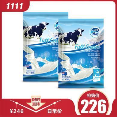澳洲澳樂乳OZGooddairy全脂奶粉1kg(2袋)