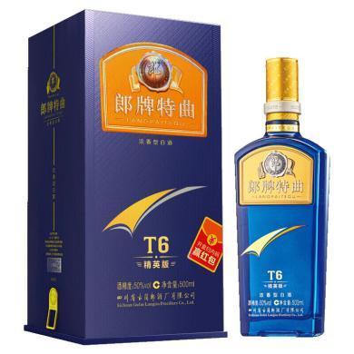 郎酒 郎牌特曲 T6 精英版 50度 单瓶装 500ml 浓香型白酒