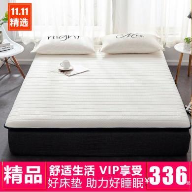 VIPLIFE新款乳胶三明治软床垫 学生宿舍床垫6CM/10CM