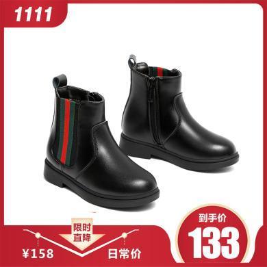 【滿99減20 199減50】斯納菲童鞋兒童馬丁靴牛皮女童靴子時尚棉靴寶寶短靴18906
