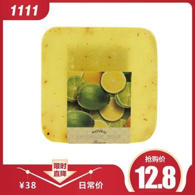 【买3送1】法国雅比特柠檬 美白控油祛痘印去黑头洁面精油手工皂105g