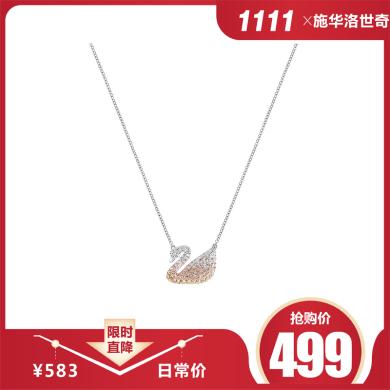 【支持購物卡】Swarovski施華洛世奇 ICONIC SWAN女士天鵝鎖骨項鏈 大號 漸變色5215034 5215034