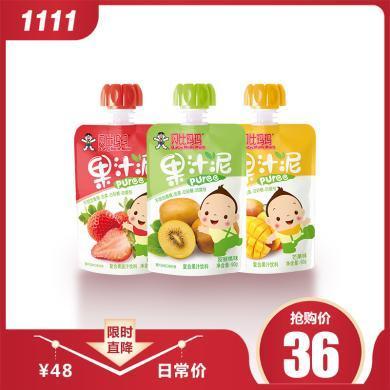 旺旺貝比瑪瑪果汁泥寶寶水果泥兒童零食3口味6支裝
