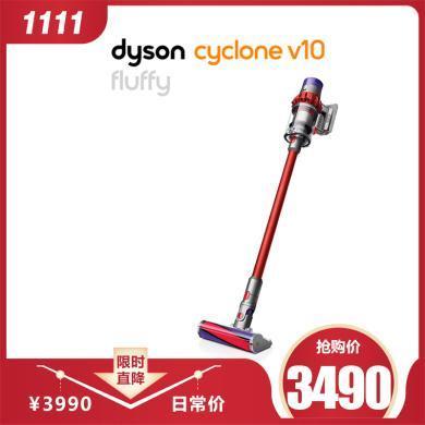 戴森(Dyson) 吸尘器 手持吸尘器 家用除螨无线 V10 Fluffy