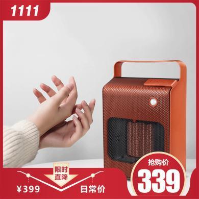 家奈(GENE by HIROSE)復古人體感應取暖器/暖風機 NT18-A2-夕陽紅