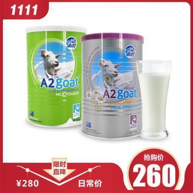 山羊奶粉優惠組合(澳洲澳樂乳A2營養山羊奶粉1罐+澳洲澳樂A2乳山羊奶粉1罐)青少年學生老人孕婦早餐奶