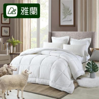雅兰家纺 进口羊毛被 保暖冬被 单双人加厚被芯 暖馨复合羊毛被