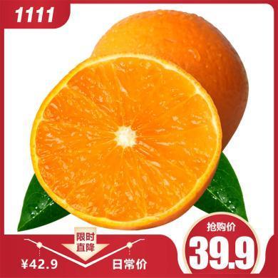 【预售】华朴上品 四川眉山 爱媛橙子5斤大果12个以内 新鲜水果橙子 11月16号发货