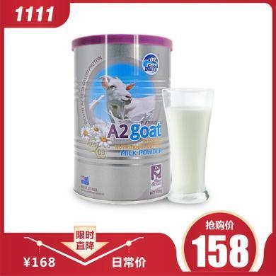 澳洲OZ Gooddairy澳乐乳A2加强营养山羊奶粉 400克/罐