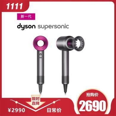 戴森(Dyson) 吹風機【升級版上市】 Dyson Supersonic 電吹風 進口家用 HD03 【新增柔和風嘴】