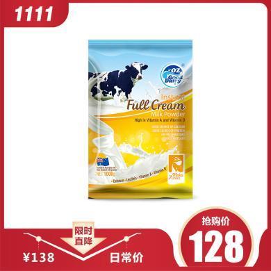澳洲OZ Gooddairy澳樂乳多維高鈣奶粉1kg/袋新包裝新日期