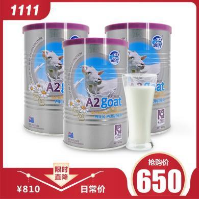 OZ Gooddairy澳樂乳 A2強化山羊奶粉家庭裝6罐(澳大利亞)無膻味學生青少年老人早餐奶粉