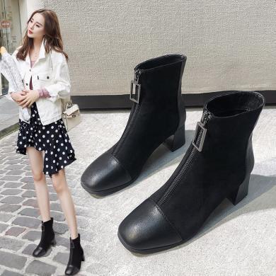 奧古獅登短靴女新款春秋單靴秋季靴子短筒百搭粗跟瘦瘦靴切爾西時裝靴9447
