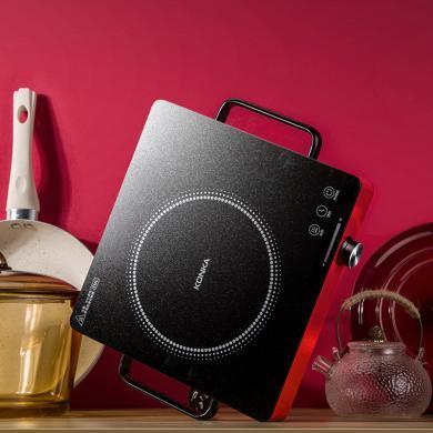 康佳電陶爐【黑色】家用爆炒茶爐迷你小電磁爐陶瓷爐光波電子爐煮茶大功率