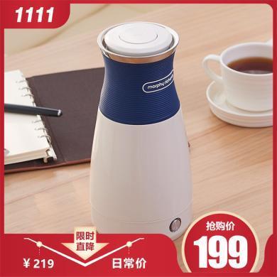 摩飞电器(MORPHY RICHARDS)新款便携式水壶不锈钢热水壶保温旅行出差卧室宿舍MR6090