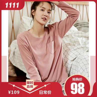 顶瓜瓜秋季新品薄款套装女家居服长袖长裤轻盈柔软舒?#26159;?#32932;女睡衣