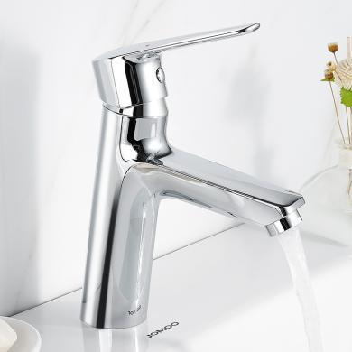 九牧面盆龙头卫生间洗手台盆冷热单孔水龙头32341-126/1B-Z