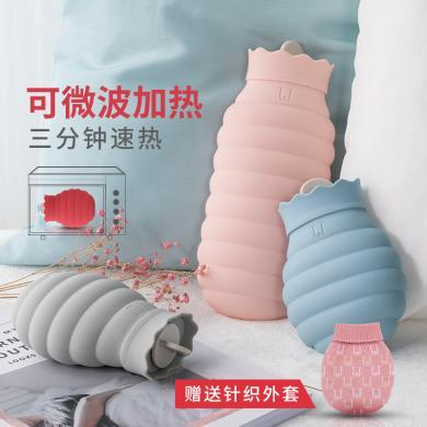 佐敦朱迪硅胶热水袋注水暖水袋女学生暖手宝宝可爱暖肚子随身携带 二代