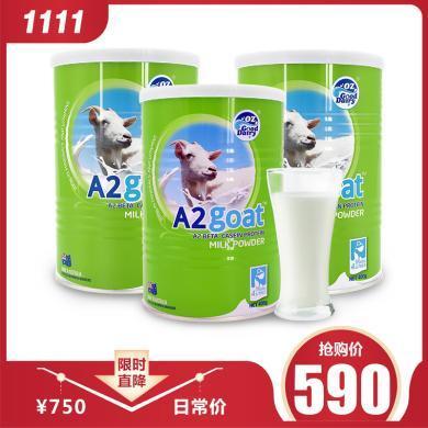 澳洲OZ Good Dairy澳樂乳A2山羊奶粉家庭6罐裝2400g學生早餐營養奶粉