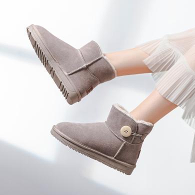 奧古獅登雪地靴女新款冬季時尚皮毛一體短筒短靴學生加絨百搭棉鞋9422