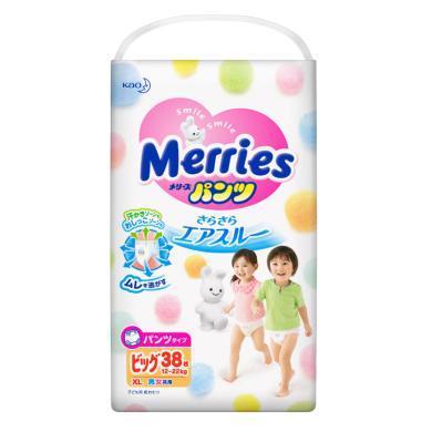 日本Merries花王XL38片加大號透氣嬰兒拉拉褲男女寶寶尿不濕