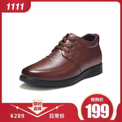 富貴鳥休閑鞋棉鞋男士高幫鞋子加絨棉鞋皮鞋男鞋 D691686R