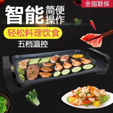 九陽(Joyoung)電燒烤爐 家用不粘電烤爐烤肉鍋 無煙烤肉機電烤盤JK-96K6 黑色
