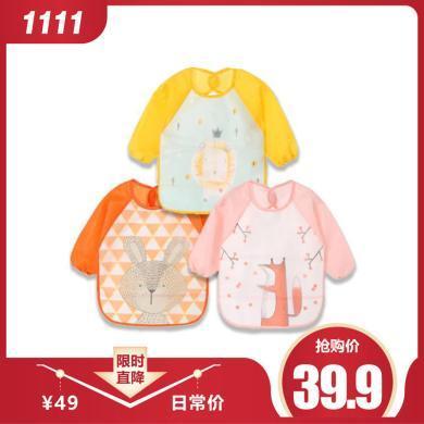 安茁 寶寶吃飯罩衣嬰兒圍兜 兒童防水反穿衣 超軟食飯兜防濺耐臟長袖飯衣