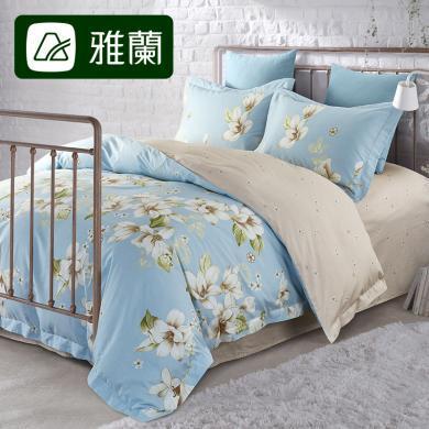雅兰家纺四件套全棉纯棉1.8米床田园床单被套双人1.5m床笠4件套 幽香如梦