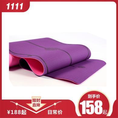 艾美仕tpe防滑瑜伽垫加厚加宽加长初学者男士健身垫瑜伽毯女YH-1129